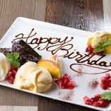 記念日は前日までのご予約でデザートプレートプレゼント!