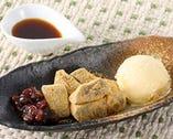黒糖わらび餅(バニラアイス添え)