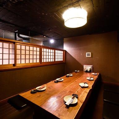 異酒屋 陽溜食堂  店内の画像