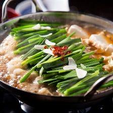特製 もつ鍋(味噌/醤油)