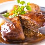 大宮特製ハンバーグステーキは肉汁あふれるジューシーな逸品