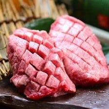 【これだけは食べてほしい】数量限定!厚切り牛タン
