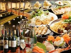 大衆酒場×個室居酒屋 鶏と魚と餃子 いっせん(一千)静岡駅店