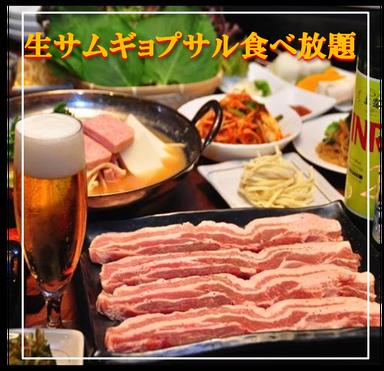 サムギョプサル&タッカンマリ専門店 Dondoko こだわりの画像