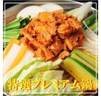 ホルモン鍋・ブデチゲ・カムジャタン