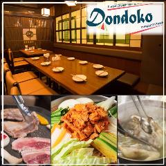 サムギョプサル&タッカンマリ専門店 Dondoko