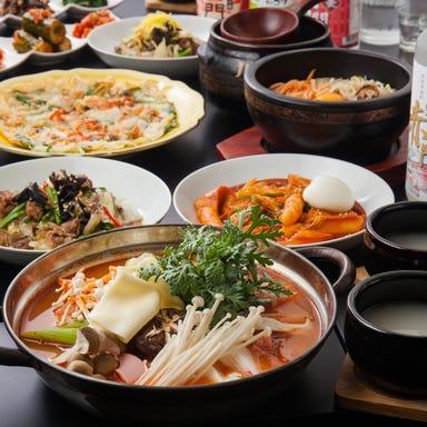 本格韓国家庭料理 いなか家  コースの画像