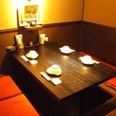 個室居酒屋 くいもの屋わん 広島駅南口店 店内の画像