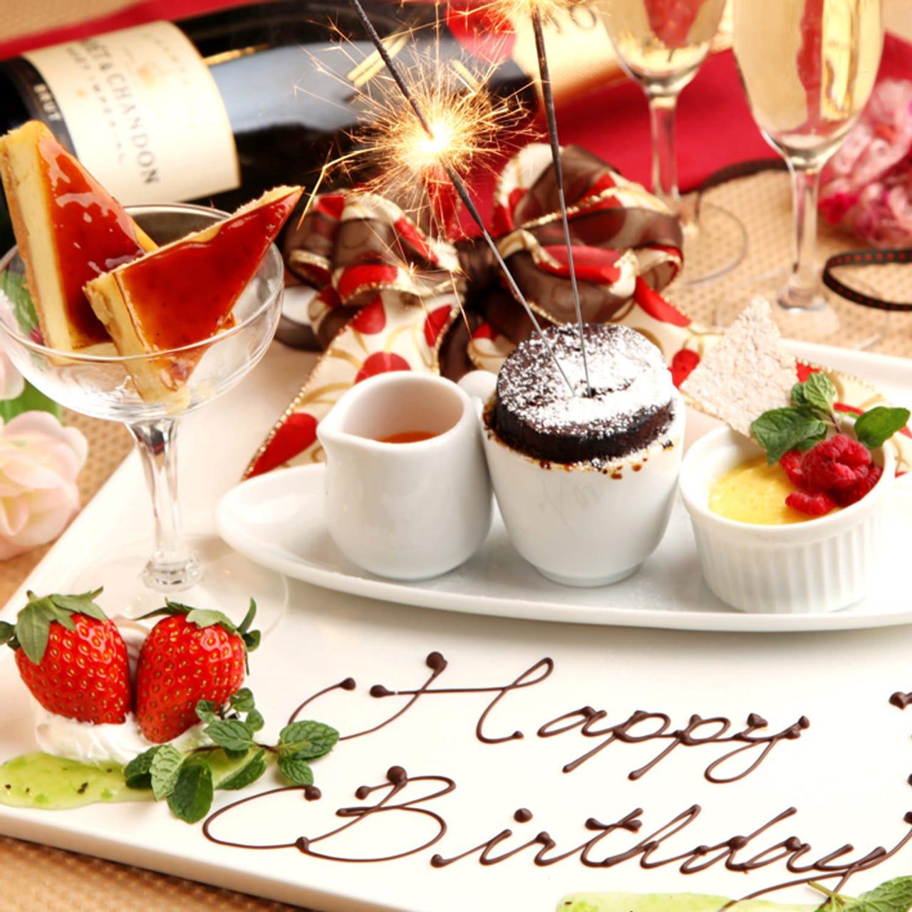 前日までのご予約で誕生日/記念日★プレートプレゼント♪