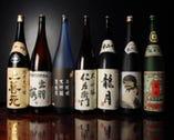 100種以上の貴重なお酒!山形の地酒はほとんど飲めます!