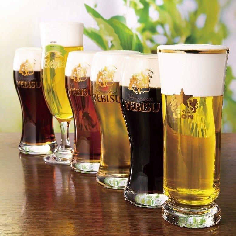 お昼から多種多様な生ビールをお楽しみいただけます。