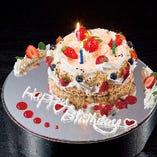 ≪コース予約でお得情報≫【お祝い事に】メッセージ付ケーキご用意いたします。