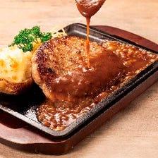 ビーフハンバーグステーキ ライスorパン