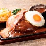 ベーコン&エッグ ビーフハンバーグステーキ ライスorパン