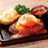 トマト&チーズビーフハンバーグステーキ