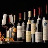 プレミアムワインの取り扱いあります