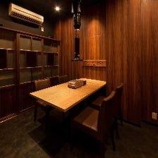 大人が寛げるプライベート個室