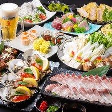 各種宴会◎2H飲放付コース4,000円~