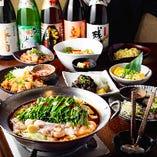 九州のこだわり食材を使用した宴会プランは¥4,430(税込)~