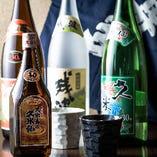 九州の銘酒をくすおが厳選。お気に入りの一本がきっと見つかる