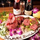 誕生日や記念日に人気の肉ケーキ♪ご注文は2人前から承ります!