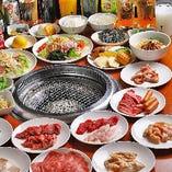 食べて飲んでの大宴会に◎牛松厳選全51品『食べ放題コース』