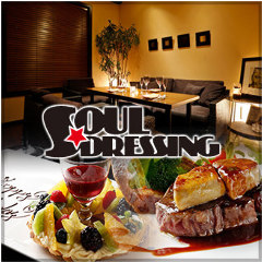 SOULDRESSING