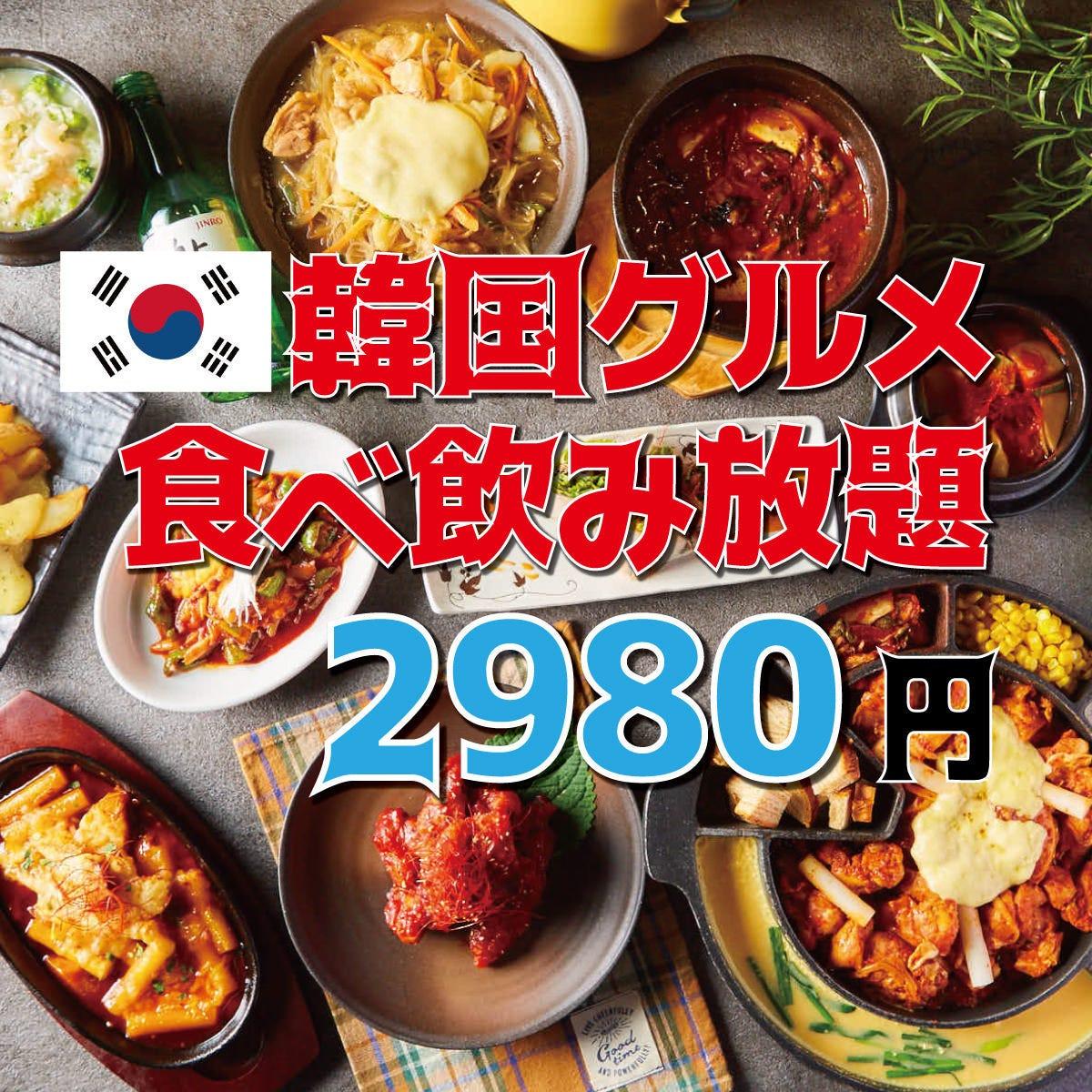 個室居酒屋 葵屋〜AOIYA〜 松山二番町店