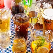 ■全60種以上!充実の飲み放題■