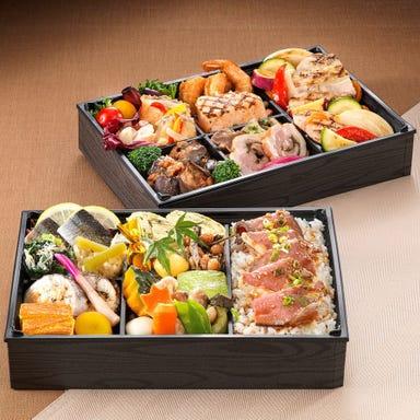 ホテルロイヤルクラシック大阪 レストラン ユラユラ メニューの画像