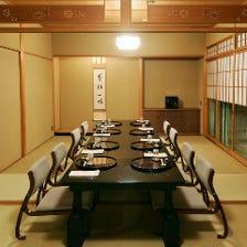 板倉茶屋「要」のおもてなし