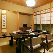 格式高い和の佇まいの完全個室