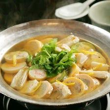 十二単でも箸だけで食べられる大奥鍋