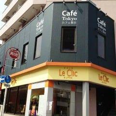 Cafe Tokyo カフェ東京