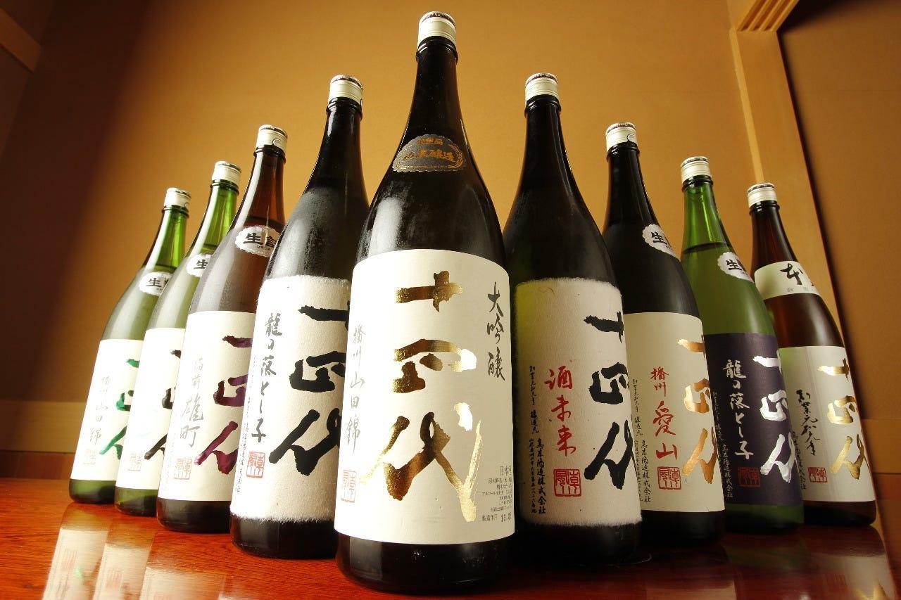 限定品の有名な日本酒も楽しめます♪