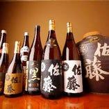 本格焼酎、日本酒が飲み放題