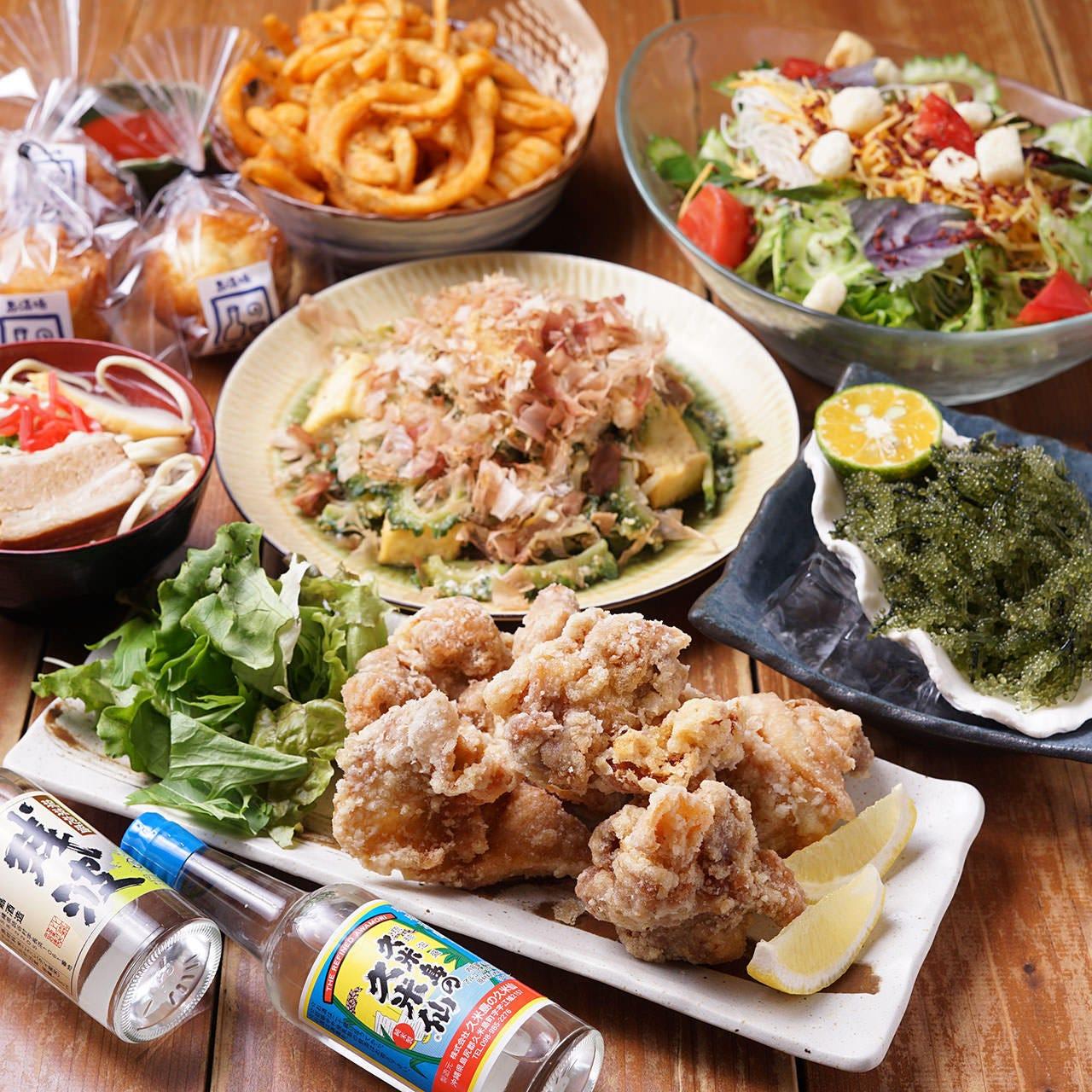 【A.美らさんコース】2h飲み放題付で忘年会♪2名様からご利用可能★お馴染みの沖縄料理