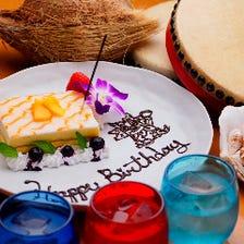 琉球流★記念日お祝い♪♪