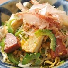 本場の沖縄料理をおうちで食べよう