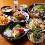 ボリューム満点コース 沖縄食材を使った料理