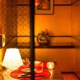 接待にも最適な完全個室席 「プライベート空間」を重視した個室席!