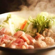 【数量限定】3時間飲み放題『自家製出汁香る白湯鍋コース』全9品<¥5,100⇒¥4,000円>