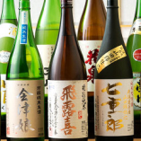 各種プレミアム日本酒【獺祭などなど♪】【山口県】