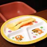 お子様用椅子・食器のご用意ございます!お気軽にお申し付けください