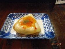 イタリアン!焼きおにチーズ