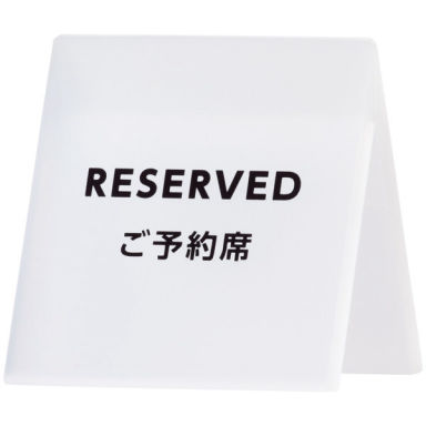 和牛のおいしいお店 清香園 恵比寿代官山店 コースの画像