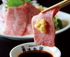 和牛のおいしいお店 清香園 恵比寿代官山店