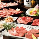 【2時間飲み放題付】焼肉宴会コース〈全12品〉