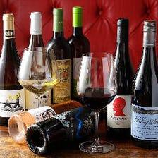 世界各国のワイン全53種以上取り揃え
