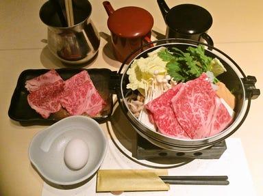 銀座 和食 肉割烹 宮下  コースの画像